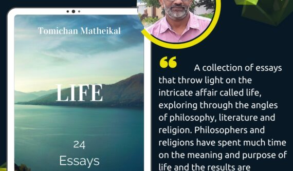 Book Review of Life 24 Essays